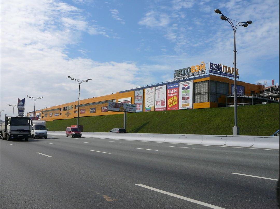 Магазин товаров для детей Лёксик в ТЦ Вэйпарк
